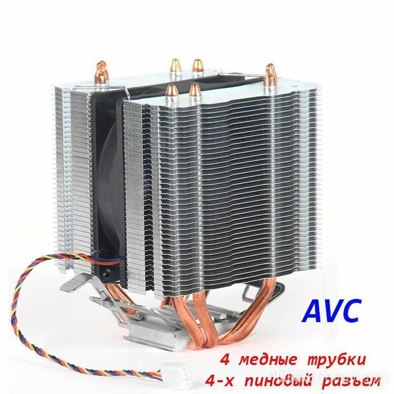 Кулер для 2011 башня 4 медные трубки 4pin - новый по цене 980₽ - Кулеры и системы охлаждения, фото 0