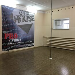 Тренеры - Тренер Pole Dance, 0