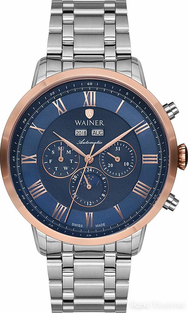 Наручные часы Wainer WA.25065-A по цене 63000₽ - Умные часы и браслеты, фото 0