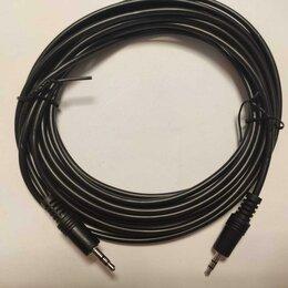 Компьютерные кабели, разъемы, переходники - Удлинитель аудио кабеля jack 3.5 5 метров, 0