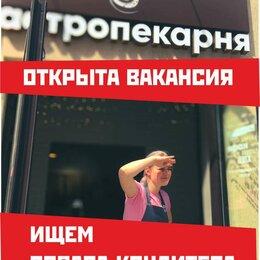 Повара - повар-кондитер, 0