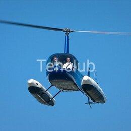 Вертолеты - Вертолет Robinson R44 Clipper I, 2010 г., 0