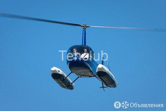 Вертолет Robinson R44 Clipper I, 2010 г. по цене 16000000₽ - Вертолеты, фото 0