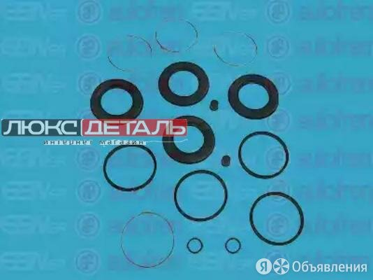 AUTOFREN D4503 D4503_рем.к-т диск.торм. перед. d44\ Iveco Daily I/II 85  по цене 267₽ - Тормозная система , фото 0