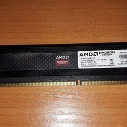 Модули памяти - DDR3 4gb с дефектом, 0