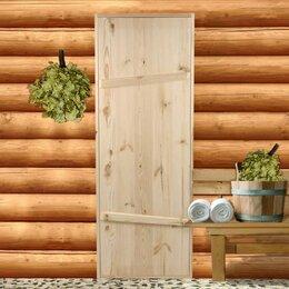 """Двери - Дверной блок для бани, 190х70 см, из сосны, на клиньях, массив, """"Добропаровъ"""", 0"""