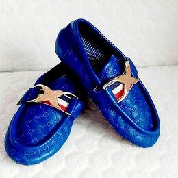 Туфли и мокасины - Мокасины туфли р.25-26, 0