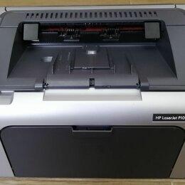 Принтеры, сканеры и МФУ - Принтер лазерный HP LaserJet P1006, 0