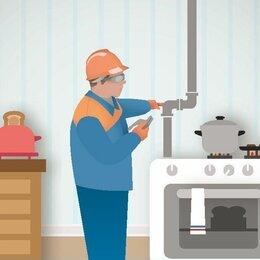Контролеры - Агент-контролер газовой службы, 0