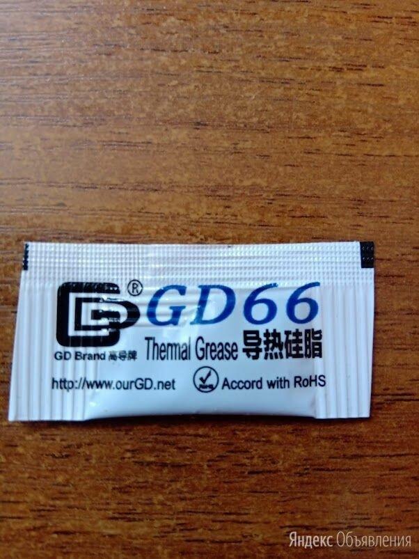 Термопаста gd-66, gd-460, gd-900 по цене 20₽ - Термопаста, фото 0