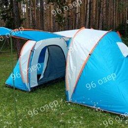 Палатки - Палатка 4 местная 2 комнаты, 0