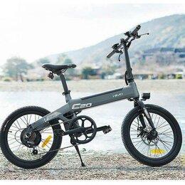 Мототехника и электровелосипеды - Электровелосипед складной himo C20 Electric, 0