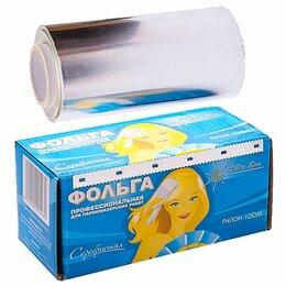 Принадлежности для парикмахерских - Фольга парикмахерская 100м серебро WL в коробке, 0