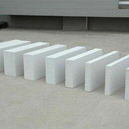 Строительные блоки - Газобетонные блоки/газобетон, 0