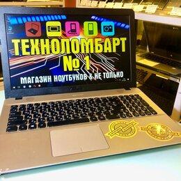 Ноутбуки - Asus Pentium-2.5Ghz.+Огромный выбор Ноутбуков, 0