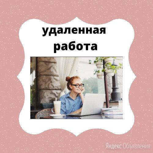 помощник менеджера по рекламе - Менеджеры, фото 0