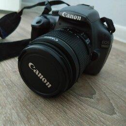 Фотоаппараты - Зеркальный фотоаппарат canon EOS 1100d kit 18-55 IS grey, 0