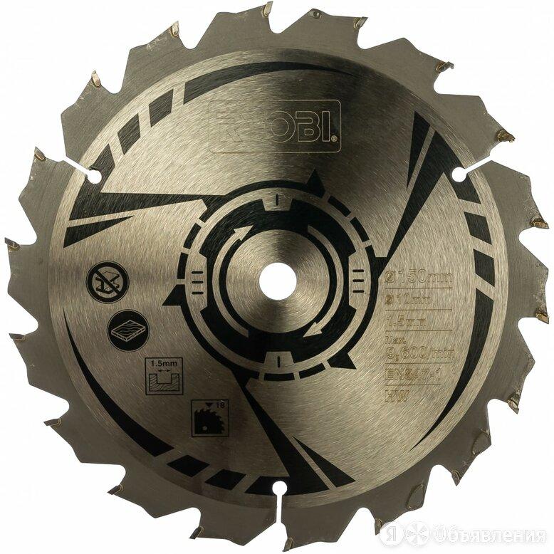 Пильный диск для LCS180/RWSL1801M Ryobi CSB150A1 по цене 715₽ - Для шлифовальных машин, фото 0