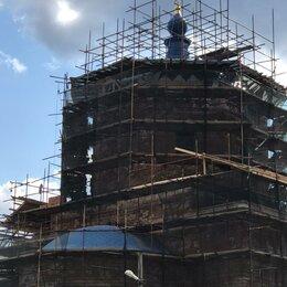 Архитектура, строительство и ремонт - Требуеться бригада строителей на фасад!!!!, 0