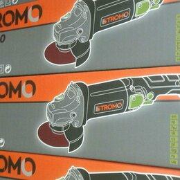 Дисковые пилы - Ушм болгарка Stromo SG1200, 0