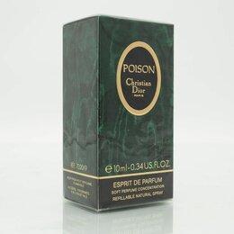 Парфюмерия - Poison (Christian Dior) духи 10 мл СЛЮДА, 0