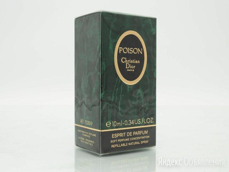 Poison (Christian Dior) духи 10 мл СЛЮДА по цене 8600₽ - Парфюмерия, фото 0