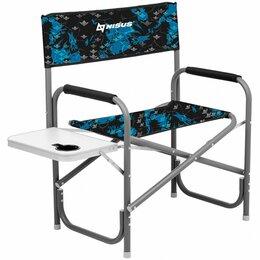 Мебель для учреждений - Кресло директорское с отк.стол. MAXI Shark (N-DC-95200T-M-S) NISUS (пр-во ГК ..., 0