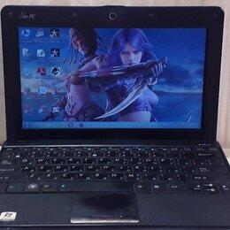 Ноутбуки - Нетбук Asus 1001PX /160Gb/1Gb/Игры/Сумка, 0