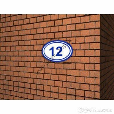 Тонкий (ширина 2 см) светодиодный знак  с номером дома  и названием улицы RT-... по цене 8960₽ - Информационные табло, фото 0