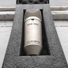 Микрофоны - Nady SCM 1000, 0