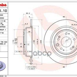 Тормоза - Диск Тормозной Standard   Зад   Brembo арт. 08B36010, 0