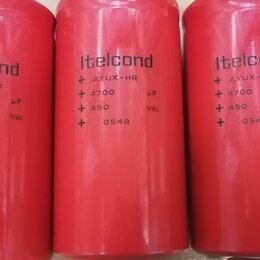 Радиодетали и электронные компоненты - Конденсаторы Itelcond Италия 4700 mF 400 V, 0