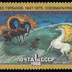 Набор марок СССР по цене 100₽ - Марки, фото 1