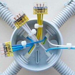 Архитектура, строительство и ремонт - электромонтаж, 0