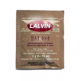"""Ингредиенты для приготовления напитков - Винные дрожжи lalvin """"71b-1122"""", 5 г, 0"""