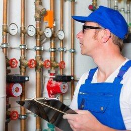 Сантехники - Монтажник систем отопления и водоснабжения (сантехник), 0