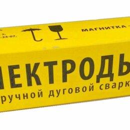 Электроды, проволока, прутки - Электроды сварочные ОЗС-12 (4мм; 6кг) для сварки на низких токах,сварка тавро..., 0