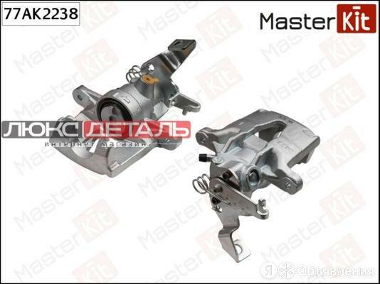 MASTERKIT 77AK2238 Тормозной суппорт  зад   по цене 5389₽ - Тормозная система , фото 0