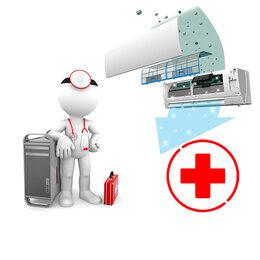 Ремонт и монтаж товаров - Антибактериальная обработка 07-24 моделей сплит-системы (опция), 0