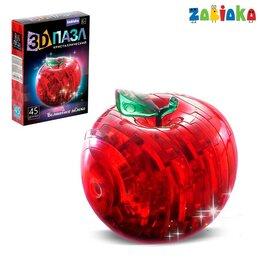 """Развивающие игрушки - ZABIAKA пазлы 3D """"Яблоко"""", 45 деталей, свет №SL-7002А 121868, 0"""