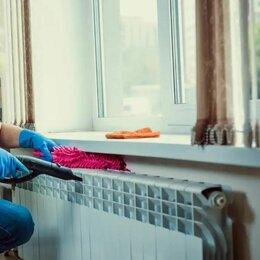 Бытовые услуги - Мытьё окон, балконов и радиаторов., 0