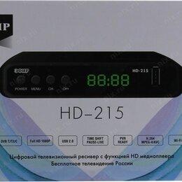 ТВ-приставки и медиаплееры - ПРИЕМНИК DVB-T2 ЭФИР С ЭКРАНОМ HD-215, 0