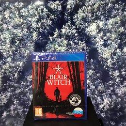 Игры для приставок и ПК - Blair Witch (PS4), 0