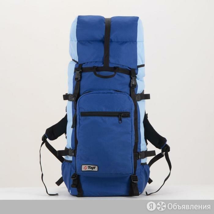Рюкзак туристический, 90 л, отдел на шнурке, наружный карман, цвет синий/голубой по цене 3168₽ - Рюкзаки, фото 0