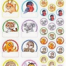 Скрапбукинг - Набор наклеек «Империя поздравлений» для дет.сада №1,№3,№4, животные, 0