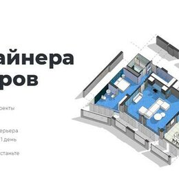 Сертификаты, курсы, мастер-классы - Лакутинова - revit для дизайнера интерьеров , 0