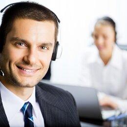 Консультанты - Оператор call-центра, 0