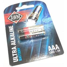 Батарейки - Мизинчиковые щелочные батарейки AWM AAA LR03 1.5V блистер (комплект2шт), 0