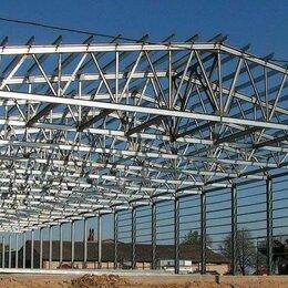 Готовые строения - Строительство Ангаров и Складов, 0