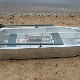 Моторные лодки и катера - Алюминиевая лодка Малютка, 0
